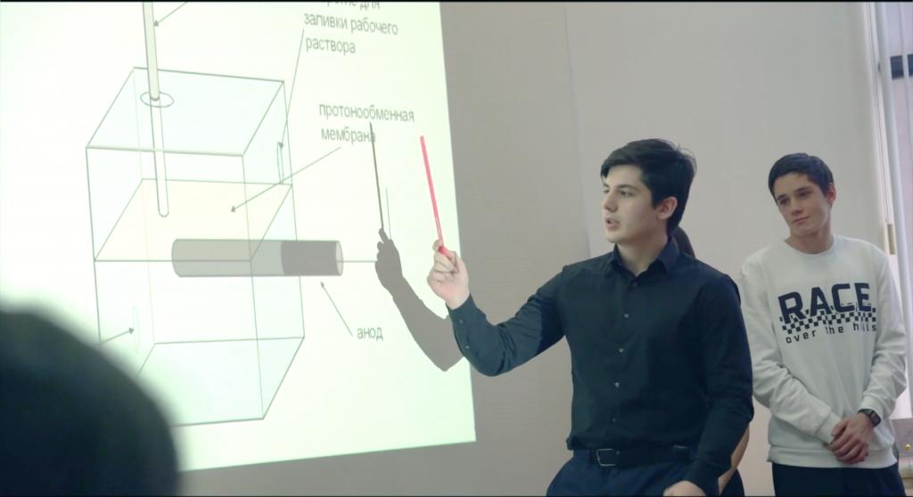 Онлайн-конференция школьных проектов в ИПУ РАН