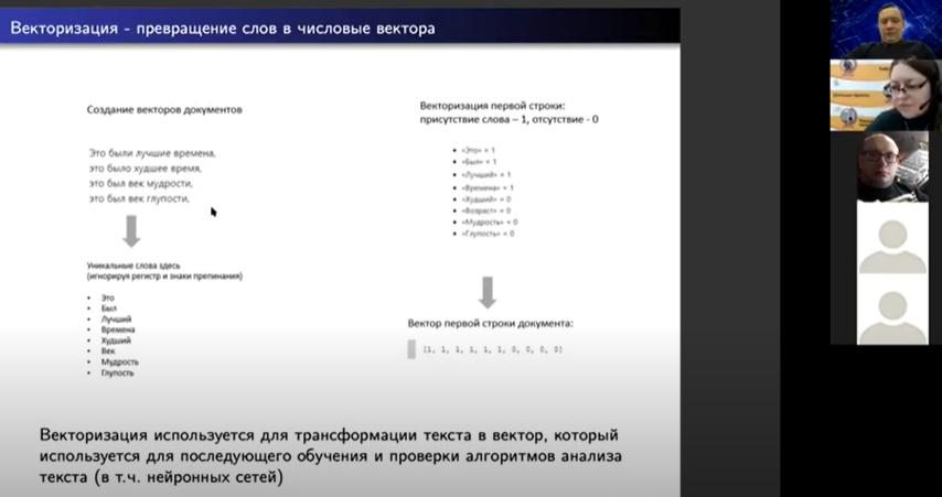 Семантическая разметка текста: морфологический анализатор pymorphy2. Часть 2. Семинар 29 марта 2021-го года